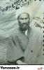 فیاض همدانی-محمد