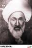 گرجی دشتی-محمد