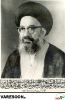 فانی اصفهانی-علی
