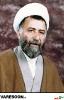 حضرت آیت الله شیخ محی الدین فاضل هرندی