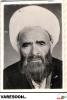فاضل کوهانی اصفهانی-محمدحسین