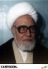 قاضی زاهدی گلپایگانی-علی