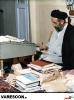 حضرت آیت الله سید محمدرضا غروی