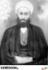 علاءالدین-محمد ولی