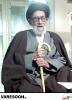 حضرت آیت الله سید رکن الدین عزآبادی