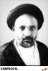 حضرت آیت الله سید محمدکاظم عصار