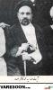 حضرت آیت الله سید محمد کاظم عصار