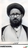 حضرت آیت الله سید علی علم الهدی