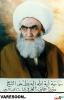 حضرت آیت الله شهید میرزا علی غروی تبریزی
