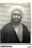 غروی تبریزی-علی