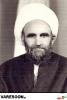 غروی تبریزی-عبدالحسین