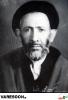 غروی گلپایگانی-محمدرضا