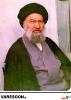 حضرت آیت الله سید محمد عابدی قاینی