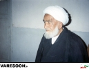 عرفانی بیهودی-محمدباقر