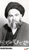 عقدایی یزدی-علی