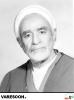 عیدی کرمانشاهی-حمید