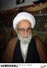حضرت آیت الله شیخ علی غیاثی آملی
