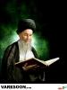 حضرت آیت الله سید محمدعلی علوی گرگانی