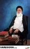 حضرت آیت الله سید محمدجواد علوی بروجردی