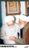 حضرت آیت الله شیخ محمود علومی یزدی