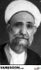 علومی یزدی-احمد
