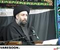 حضرت حجت الاسلام و المسلمین سید محمدباقر علوی تهرانی