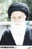 حضرت آیت الله سید محمدرضا علوی تهرانی