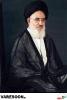 علم الهدی-محمد