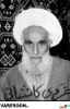 حضرت آیت الله شیخ محمد غروی کاشانی