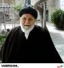 حضرت آیت الله سید محمدحسن علوی سبزواری