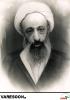 حضرت آیت الله شیخ محمد حسین غروی اصفهانی(کمپانی)