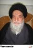 حضرت آیت الله سید علی علم الهدی بروجردی
