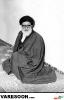 حضرت آیت الله سید محمود طالقانی
