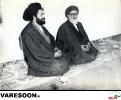 طالقانی-محمود
