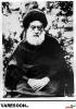 حضرت آیت الله سید محمد طباطبایی