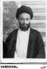 طالقانی-محی الدین
