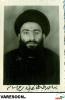 طباطبائی یزدی-احمد