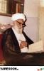 طبسی نجفی-محمدرضا