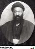 طوسی اصفهانی-یوسف