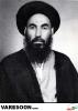 حضرت آیت الله سید علینقی طبسی