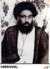 حضرت آیت الله سید علینقی طبسی حائری