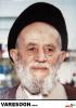 طاهری شیرازی-فخرالدین