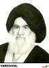 طباطبایی یزدی-فضل الله
