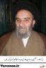طاهری اهرابی تبریزی-بهاء الدین
