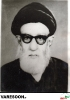 صدراصفهانی-ابوالحسن