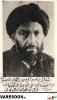 صدرعاملی-صدرالدین