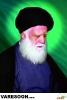 صدر-محمد