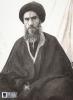 حضرت آیت الله سید کاظم صمدانی