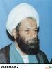 حضرت آیت الله شیخ محمدباقر صدیقین