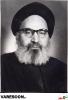 صهری-جمال الدین